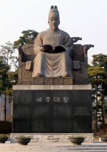 Statue_Sejong_le_Grand