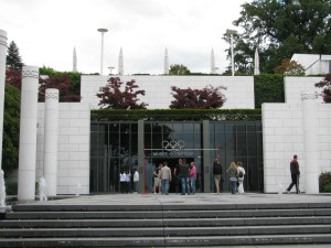 Entrance to the museum building , 2011