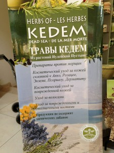 Dear Sea herbs for sale---note the Russian language too