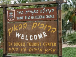 Welcome to En Boqeq resort area. Note the 3 languages used