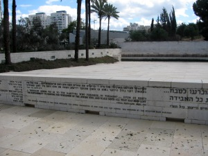 The open plaza facing the Torah Memorial