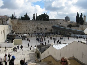 First view of the Western Wall and Plaza