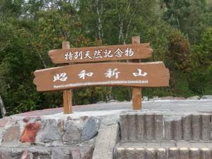 nameboard